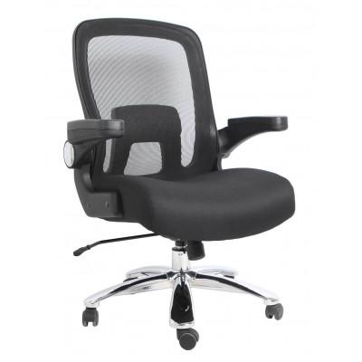 Sillon Ergonomico Ejecutivo Uso Rudo Big Chair